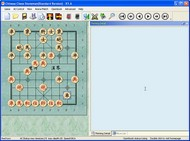 Chinese Chess Stoneman small screenshot