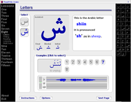 ReadWrite Arabic small screenshot