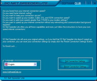 Free Net Speeder Lite small screenshot